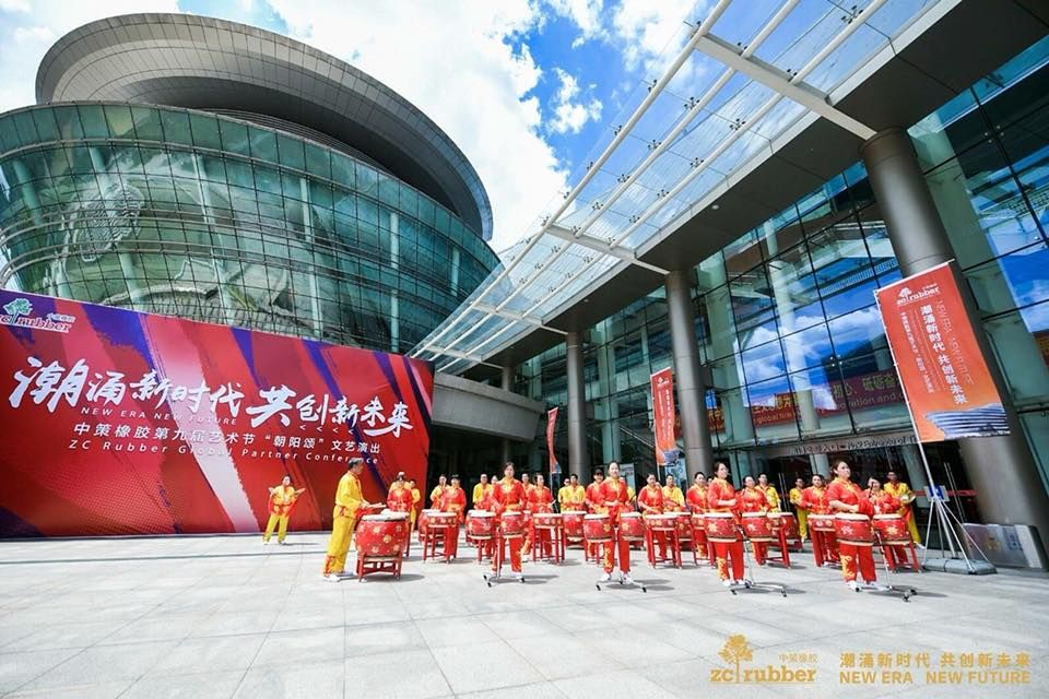 ZC Rubber will celebrate its 60th anniversary in Hangzhou